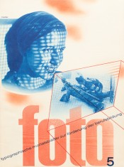 Cover from 1933 issue 5