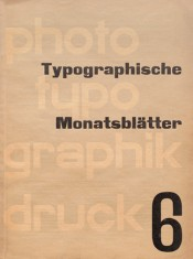 Cover from 1933 issue 6
