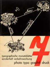 Cover from 1933 issue 7