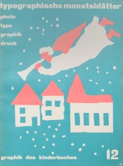 Cover from 1933 issue 12