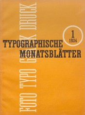 Cover from 1934 issue 1