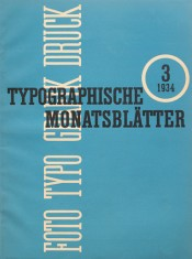 Cover from 1934 issue 3
