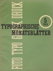 Cover from 1934 issue 5