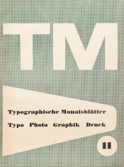 Cover from 1935 issue 11