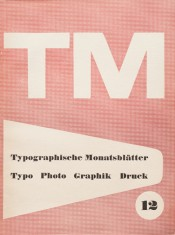 Cover from 1935 issue 12