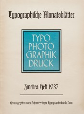 Cover from 1937 issue 2