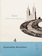 Cover from 1937 issue 4