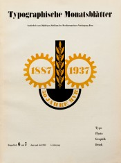 Cover from 1937 issue 6-7