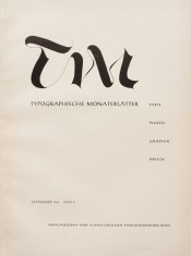 Cover from 1941 issue 9