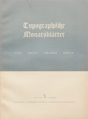 Cover from 1942 issue 3