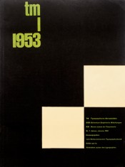 Cover from 1953 issue 1