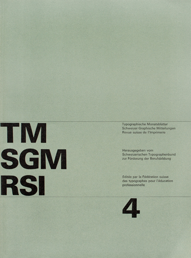 Cover from 1963 issue 4