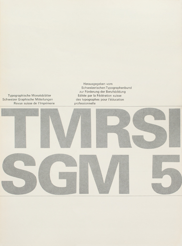 Cover from 1963 issue 5