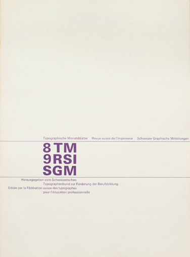 Cover from 1963 issue 8/9