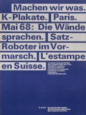Cover from 1970 issue 8/9