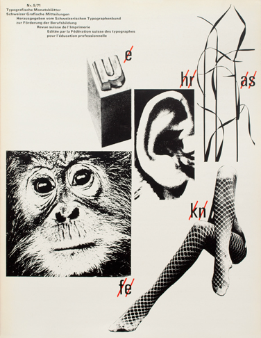 Cover from 1971 issue 5