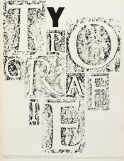 Cover from 1971 issue 12