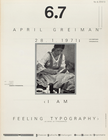 Cover from 1973 issue 6/7