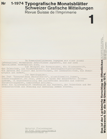 Cover from 1974 issue 1