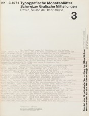 Cover from 1974 issue 3