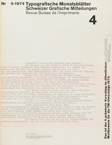 Cover from 1974 issue 4