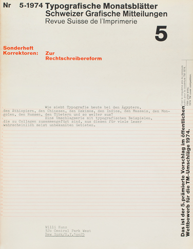 Cover from 1974 issue 5