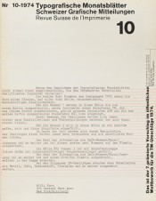 Cover from 1974 issue 10