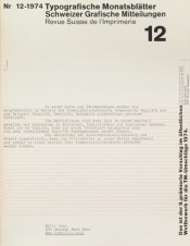 Cover from 1974 issue 12