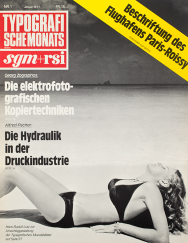 Cover from 1977 issue 1