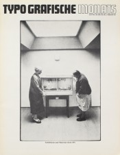 Cover from 1977 issue 2