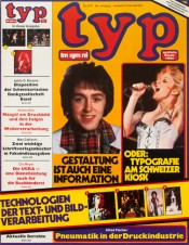 Cover from 1977 issue 4