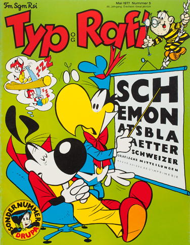 Cover from 1977 issue 5