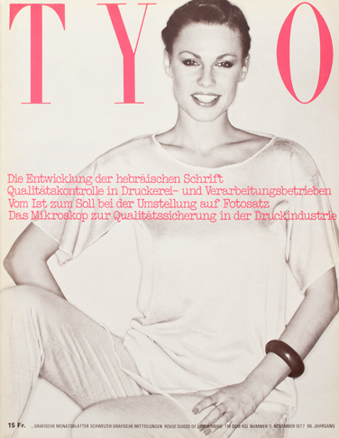 Cover from 1977 issue 11