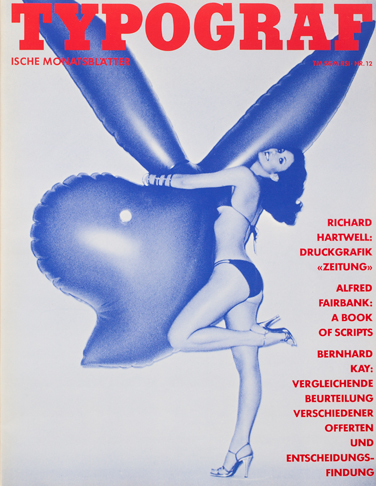 Cover from 1977 issue 12