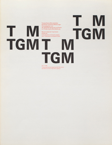 Cover from 1981 issue 5