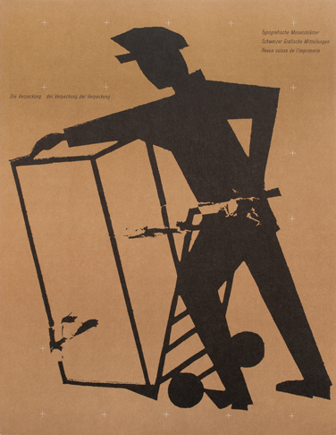 Cover from 1983 issue 2