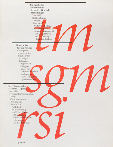 Cover from 1988 issue 3