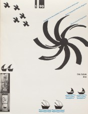 Cover from 1990 issue 1